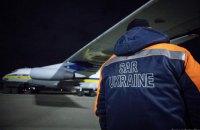 Рятувальники ДСНС прибули до Ірану для спільного розслідування катастрофи літака МАУ