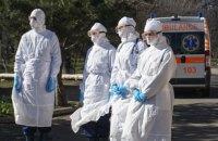 Чиновникам Закарпатской ОГА сообщили о подозрении в растрате 29,5 млн гривен из фонда борьбы с COVID-19