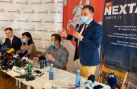 Основатель Nexta Степан Путило попросил Польшу усилить его охрану