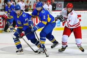 У Донецка отбирают чемпионат мира по хоккею