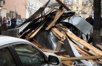 У ДержНС попередили, що пориви вітру збережуться і завтра