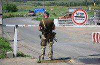 """Пропускной пункт """"Гнутово"""" на Донбассе закрыли из-за угрозы взрывов"""