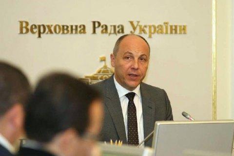 Рада з вівторка по четвер розглядатиме законопроект про Антикорупційний суд