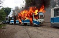 В Днепре сгорел трамвай