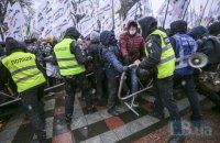 Мітингувальники ламають паркан біля Ради і намагаються прорватися у будівлю, - поліція