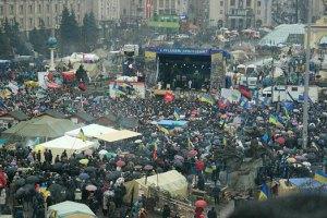 """Свобода"" насчитала полмиллиона протестующих на Майдане"