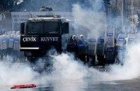 У Стамбулі поліція розігнала демонстрантів газом і водометами