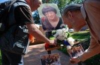 В Санкт-Петербурге прошел пикет в память о Новодворской и в поддержку Украины