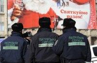 Згуладзе обещает значительное омоложение состава МВД