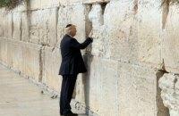 Трамп отложил перенос посольства США в Иерусалим