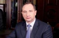 Порошенко уволил главу АП Райнина и двух его заместителей (обновлено)