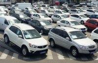 АИС начала импортировать б/у автомобили из Евросоюза