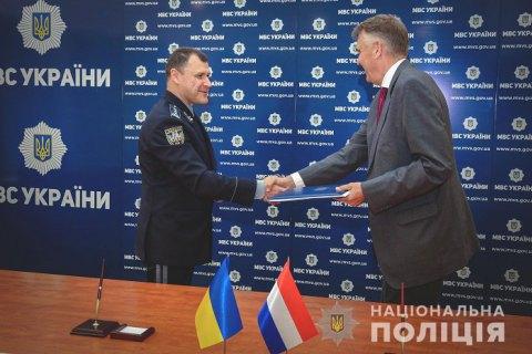 Украина и Нидерланды подписали соглашение об иммунитетах полицейских, командированных в Европол