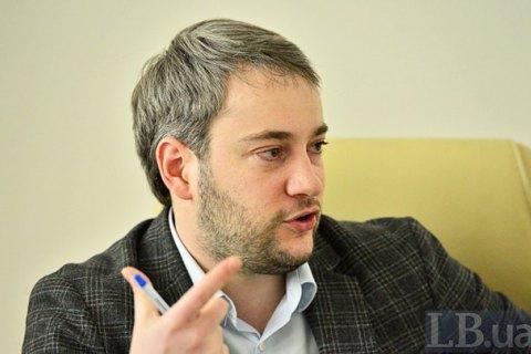 Зеленский назначил главой Киевской ОГА Бно-Айрияна