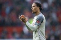 УЄФА назвав найкращого гравця Ліги чемпіонів-2018/19
