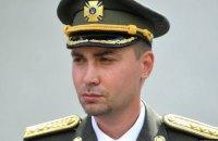 Россия может реализовать три варианта действий против Украины, - ГУР Минобороны