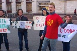 """В Донецке Сталина напоили """"кровью бандеровцев"""""""