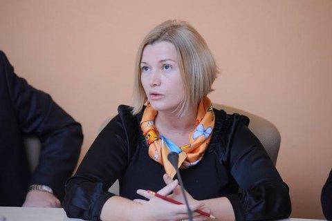 Україна вимагає у бойовиків повні списки полонених, - Геращенко