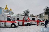 Канада передала 10 скорых для украинских медучреждений