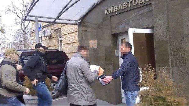 Служба безопасности и прокуратура проводят обыски в«Киевавтодоре»