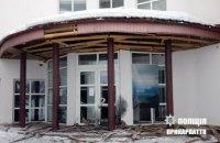 Полиция показала последствия взрыва в музее Бандеры