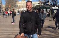Заарештований у США російський хакер Левашов визнав свою провину