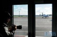 """Аэропорт """"Киев"""" в сентябре закроется на реконструкцию на 10 дней"""