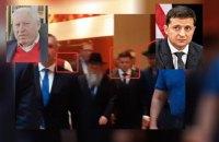 Офис президента отрицает встречу Зеленского или Богдана с бизнесменом Кислиным в США