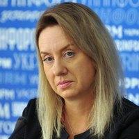 Фоменко Светлана Валерьевна