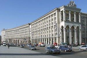 Восени в Києві відбудуться Дні Відня