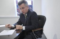 Оппозиция будет координировать усилия на очередных выборах ВР