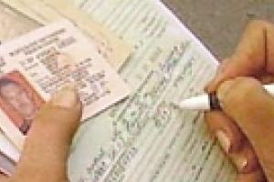 Водители заплатили штрафов на полмиллиарда гривен