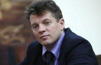 Российский суд продлил арест украинского журналиста Сущенко до 30 июня
