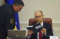 Яценюк поручил МВД провести кадровую чистку