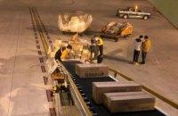 Самолет с тестами и медоборудованием из Китая доставит груз в Киев вечером 22 марта, - замглавы ОП