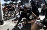 У Римі поліція застосувала сльозогінний газ і водомети проти учасників антиурядової акції