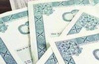 Правительство увеличит выпуск НДС-облигаций на 10-12 млрд грн
