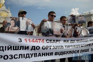 Суд оштрафовал еще одного участника Врадиевского шествия