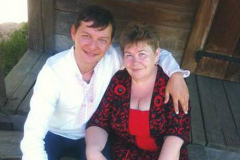 У матери Ляшко появилась квартира в центре Киева