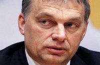 Венгрия заявила о выходе из Nabucco