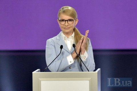 Тимошенко пригрозила Гройсману відставкою за підвищення ціни на газ