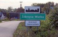 """Сейм Польщі підтримав будівництво """"стіни"""" на кордонах з Білоруссю, Росією та Україною"""