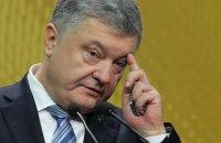Україна вийшла із зони ризику, пов'язаного з дефолтом, - Порошенко