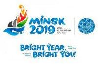 Сьогодні в Мінську стартують Другі Європейські ігри