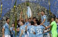 """Роналду і """"Ювентус"""" програли Суперкубок Італії"""