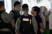 У Гонконгу поновилися протести, затримано 230 осіб