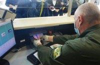 В аэропорту Харькова задержали иностранца, которого разыскивает Германия
