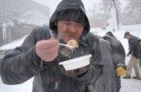 В каждом районе Днепропетровской области откроют пункты обогрева людей