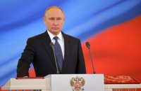 Путин пообещал не баллотироваться в президенты в третий раз подряд