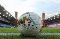 У клубі Серії А підтвердили 17 випадків захворювання на COVID-19